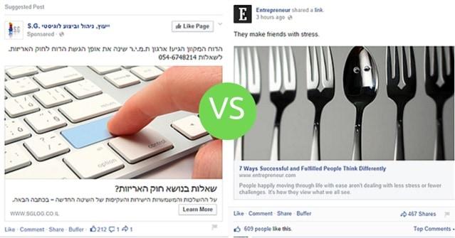 תמונות להורדה בחינם - השוואה בין תמונות בפייסבוק