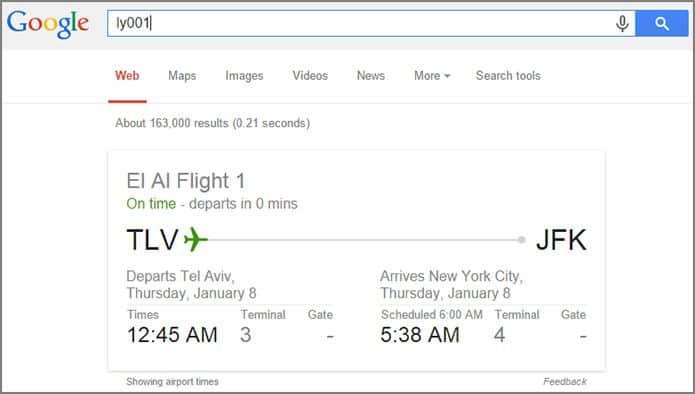 חיפוש מתקדם בגוגל: טיסות